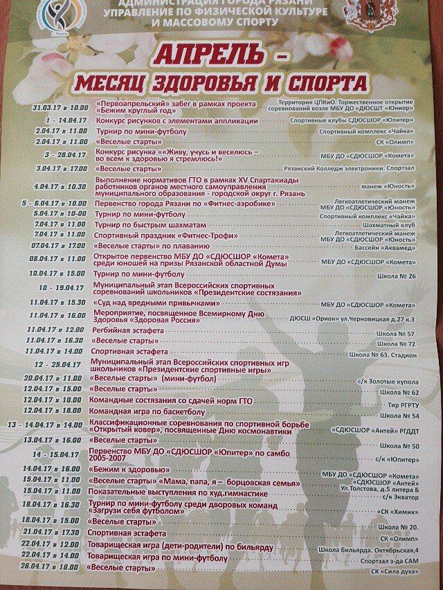 приказ о награждении серебряным знаком гто 2017